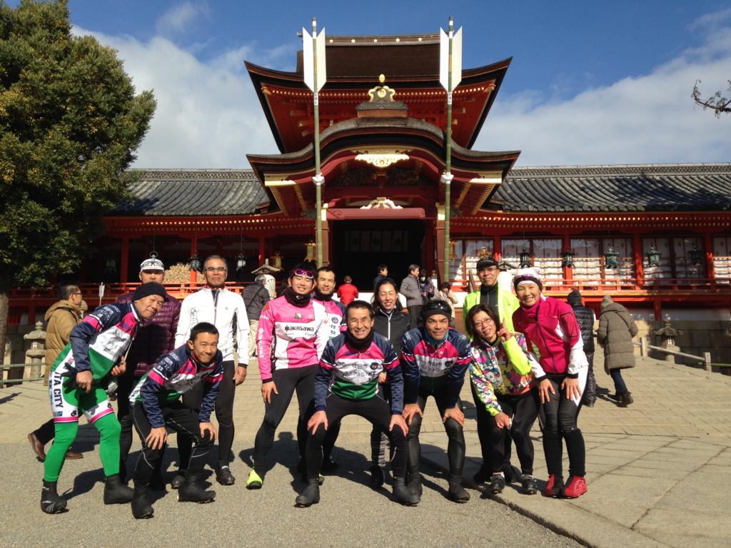 サイクリング初詣2015